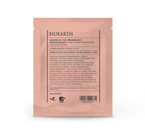 Maschera Viso Illuminanta Antiossidante con Alghe Marine - busta monouso 15 ml