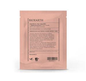 Maschera Viso Macchie e Pigmentazioni  con Gluconelattone - busta monouso 15 ml